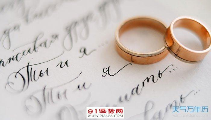 3、属羊的女婚配什么年出生的好:属羊的女生今年的婚配如何?